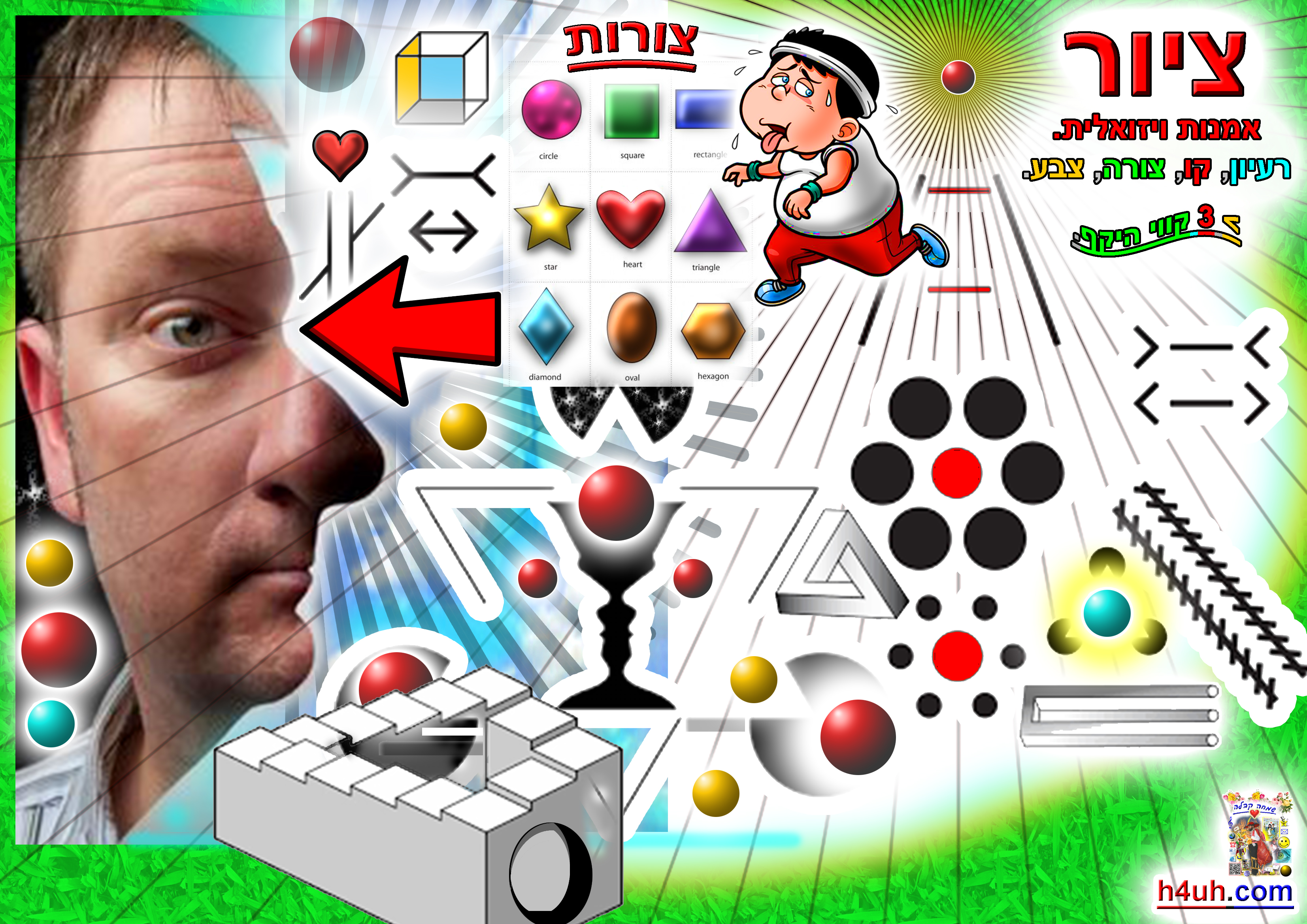 art;tutorial;drawing;painting;study;Learning;teaching;teacher;training;poster;colors;idea;elements;location;composition;line;shadow;tonality;optical;illusions;Kabbalah;emotions;na;ture;perspective;israel,jerusalem,spirituality,love,god,torah,kabbalah,wisdom,judaism,bible,parshat-hashavua,shabbat