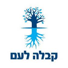 bb_kabbalah-ישראל-ירושלים-אור-אטרקציות-אירועים-animation-israel-jerusalem-light-health