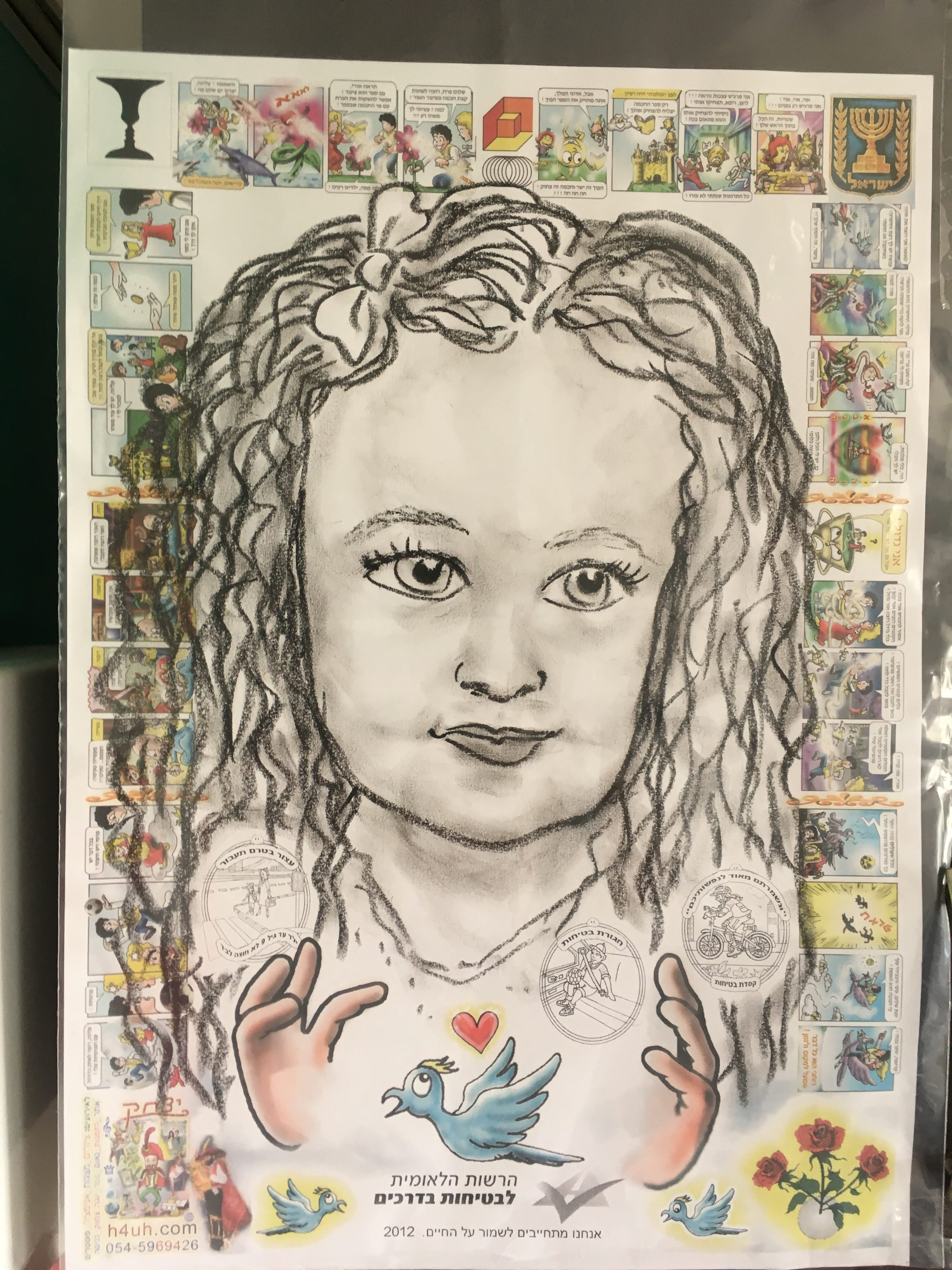 events_attractions_bar_mitzvah_wedding_caricaturist_caricatures_israel_hila_36