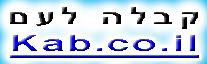 """ישראל,ירושלים,פוליטיקה,בחירות,לבחור,בנימין,נתניהו,ביבי,הליכוד,ליכוד,בריאות,תורה,קבלה,כלכלה,ביטחון,חינוך,תרבות,התיישבות,עם,יהדות,אהבה,אור,כסף,טלביזיה,ספורט,ימין,שמאל,גנץ,לפיד,ליברמן,מרץ,יאיר,שמחה,חכמה,טוב,לב,jewish,כנסת,מפלגות,מפלגה,חדשות,פרשת,השבוע,התנדבות,ליקוד,קלפי,וועדה,וועדות,בנט,ימינה,שקד,ארץ,עלייה,מדינה,שחיתות,משפט,בג""""ץ,מנדלבליט,אביחי,פרקליטות,תקשורת,אקטואליה,צחוק,הומור,לאטמה,ערוץ,20,היום,חדש,גלי,ערבים,יהודים,אזרחים,תושבים,מצביעים,תאריך,ציונות,ציוני,יהודי,חופש,דמוקרטיה,Israel,Jerusalem,politics,elections,elect,Benjamin,Netanyahu,Bibi,Likud,Likud,health,Torah,Kabbalah,economy,security,education,culture,settlement,with,Judaism,love,light,money,television,sports,Right,left,gantz,torch,liberman,march,yair,joy,wisdom,good,heart,jewish,knesset,parties,party,news,affair,thisweek,volunteering,Likud,ballots,committee,committees,Bennett,right,Shaked,Eretz,Aliyah,State,Corruption,Law,HighCourt,Mandelblit,Avichai,StateAttorney'sOffice,Media,CurrentAffairs,Laughter,Humor,Latma,Channel,20,Today,New,Gali,Arabs,Jews,Citizens,Residents,Voters,Date,Zionism,Zionist,Jew,Freedom,Democracy"""